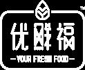 优鲜福生鲜